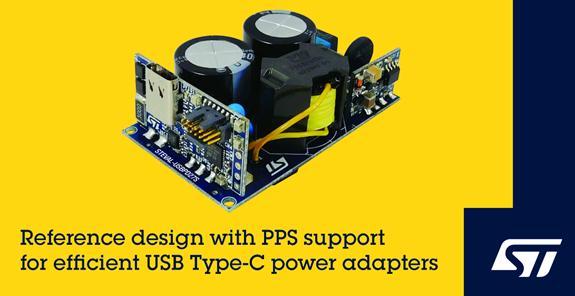 意法半导体推出支持高能效Power Delivery和PPS的参考设计简化USB Type-C™电源适配器设计