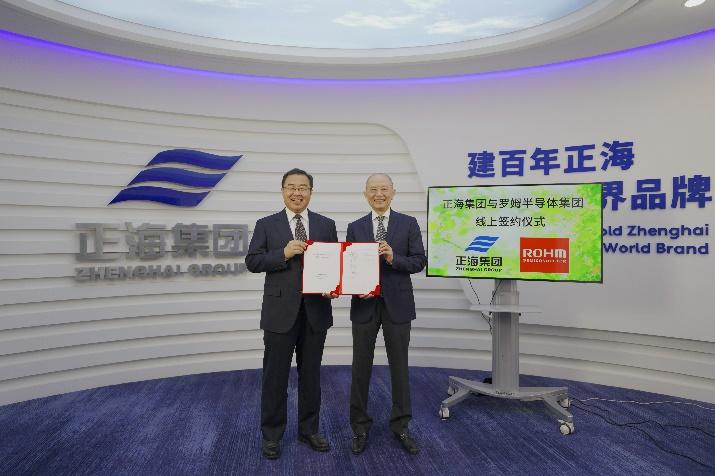 正海集团与罗姆就成立合资公司达成协议,主营以碳化硅为核心的功率模块业务