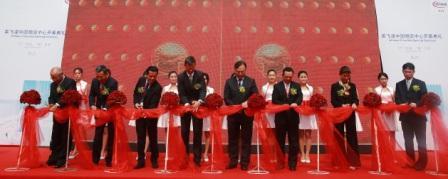英飞凌中国物流中心落户上海自贸区
